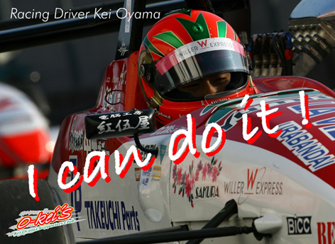 I Can Do It !!